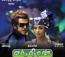 Endhiran review