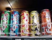 """Four Loko"" really cause sickness or not?"