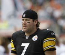 Ben Roethlisberger engaged